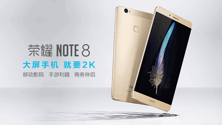 Điện thoại Huawei Honor Note 8